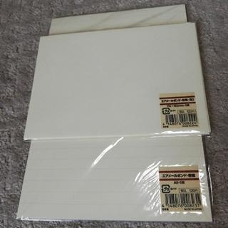 MUJI (無印良品) - 無印良品 エアメールボンド 封筒&便箋