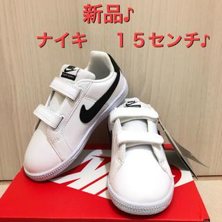 NIKE - ⭐️【新品】ナイキ  スニーカー  15センチ 男の子⭐️
