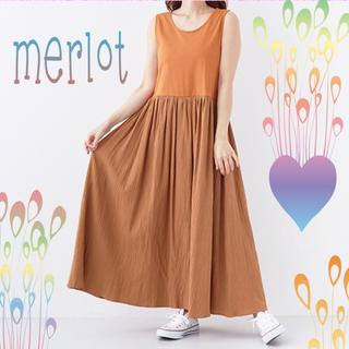 merlot - 【merlot/メルロー】異素材ドッキングワンピース