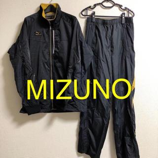 MIZUNO - MIZUNOジャージ