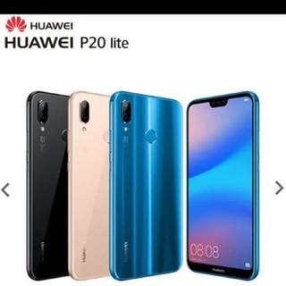 ANDROID - au  huawei  p20lite  HWV32 64GB新品 未使用