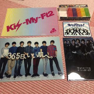 キスマイフットツー(Kis-My-Ft2)のKis-My-Ft2(男性アイドル)