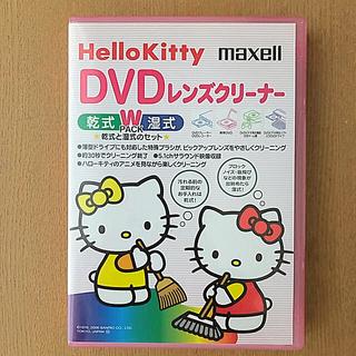 ハローキティ - ハローキティ DVDクリーナー