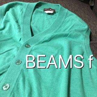 ビームス(BEAMS)の【新品未使用】BEAMS F ニットベスト イタリア製(ベスト)