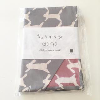 mina perhonen - セール‼️ミナペルホネン 綿風呂敷  ☻ イデー マリメッコ クラスカ