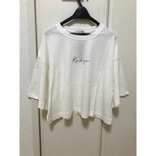 ジーナシス(JEANASIS)の新品[ジーナシス ]シンプルロゴショートTEE(Tシャツ(半袖/袖なし))