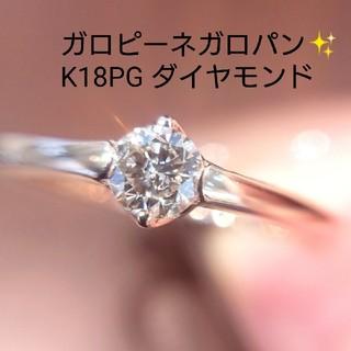 ガロピーネガロパン✨ダイヤモンド ブルーダイヤモンド リング K18 7号(リング(指輪))