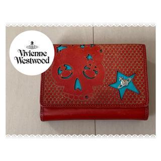 ヴィヴィアンウエストウッド(Vivienne Westwood)の【美品】Vivienne Westwood ヴィヴィアン 折りたたみ財布(財布)