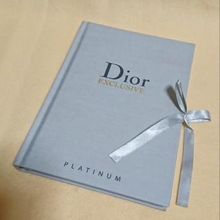 ディオール(Dior)のDior ノート (ノート/メモ帳/ふせん)