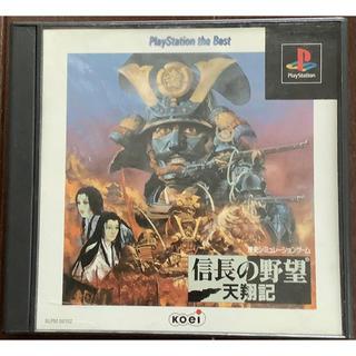 PlayStation - 信長の野望 天翔記  playstation the best