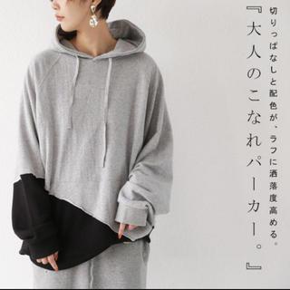 アンティカ(antiqua)の《新品❣》アンティカ☆ バイカラーカットオフパーカー 完売品❣(パーカー)