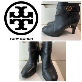 Tory Burch - トリーバーチ ブラックレザー  ブーティ