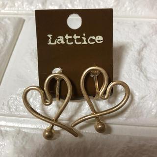 カスタネ(Kastane)の【lattice ハート イヤリング 】(イヤリング)