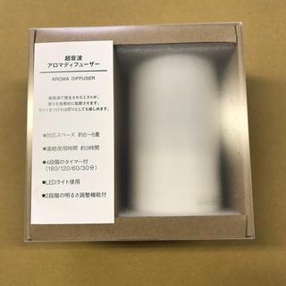 MUJI (無印良品) - 超音波アロマディフューザー