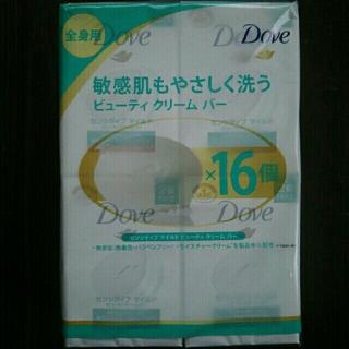 ユニリーバ(Unilever)のおさとう様専用です。Dove ダヴ 敏感肌、無添加石鹸 (ボディソープ/石鹸)