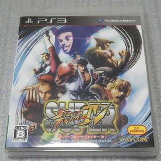 カプコン(CAPCOM)のスーパーストリートファイターIV 通常版 【PS3】(家庭用ゲームソフト)