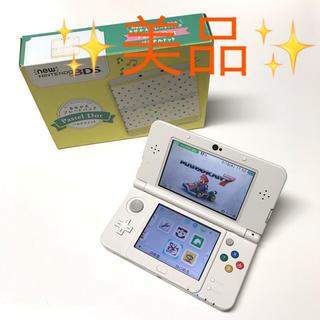 ニンテンドー3DS - 【送料無料】ニンテンドー New3DS パステルドットカラー