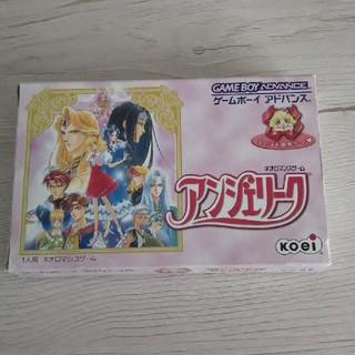 Koei Tecmo Games - アンジェリーク ゲームボーイアドバンス版