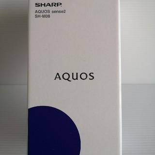 SHARP - SHARP SH-M08