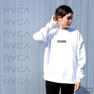 ルーカ(RVCA)のRVCA ルーカ ビッグシルエットスウェット(スウェット)
