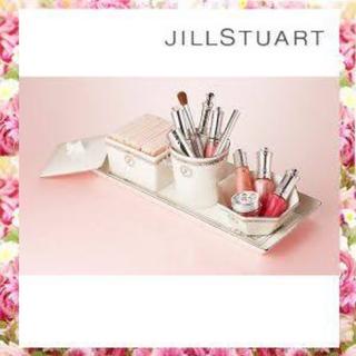 ジルスチュアート(JILLSTUART)の新品未使用レア品 JILL STUART年間達成ノベルティ トレー4点セット(小物入れ)