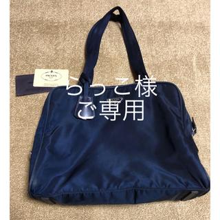 PRADA - ブラダ バック 紺色 ナイロン製