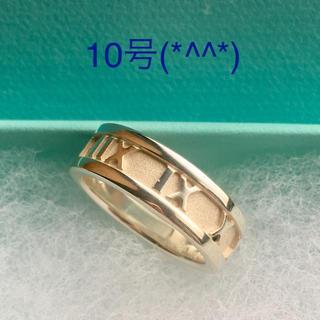 Tiffany & Co. - アトラスリング 10号 美品です(*^^*)