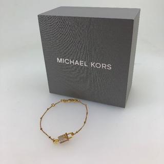 Michael Kors - 【MICHAEL KORS】マイケルコース パドロック ブレスレット 925