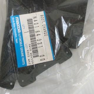 マツダ(マツダ)のシフトレバーのブーツ NA6/8(汎用パーツ)