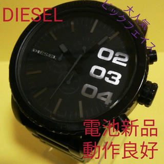 DIESEL - 稼働良好 電池新品 DZ-4207 腕時計 メンズ ディーゼル