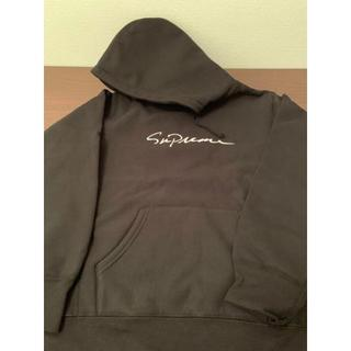 Supreme - Supreme Classic Script Hooded Sweatshirt