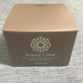 PERFECT ONE - 新品未開封 パーフェクトワン リフティングジェル 1箱 50g