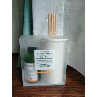MUJI (無印良品) - 無印 陶器ホルダー 使用済フレグランスオイル