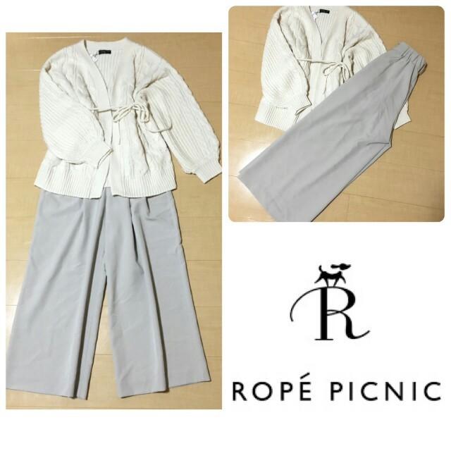 Rope' Picnic(ロペピクニック)のロペピクニック ワイドパンツ 38 レディースのパンツ(その他)の商品写真