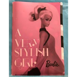 バービー(Barbie)のBarbie  クリアファイルA4 5ポケット(クリアファイル)