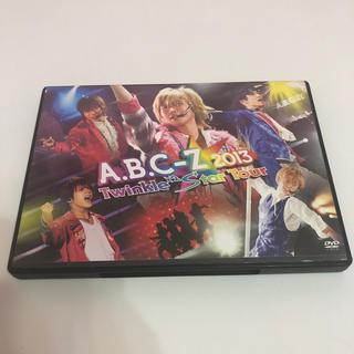 エービーシーズィー(A.B.C.-Z)のA.B.C-Z 2013 Twinkle×2 Star Tour 【初回限定盤】(ミュージック)