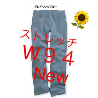 cecile - 大きいサイズカジュアルパンツ  ★災害寄付SALE★
