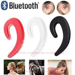 ★レッド 片耳用耳掛け Bluetooth ワイヤレス イヤホン ヘッドセット