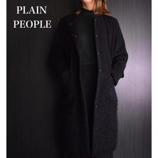 【希少切り替えデザイン】PLAIN PEOPLE 切り替え モヘア ダウンコート(ロングコート)