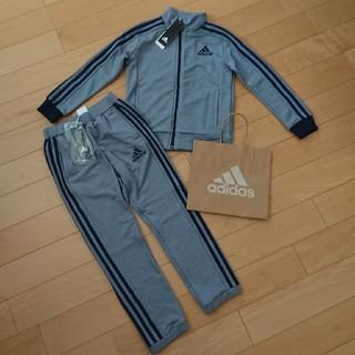 アディダス(adidas)の新品アディダス長袖ジャージ上下セット130㎝スウェット(ウェア)