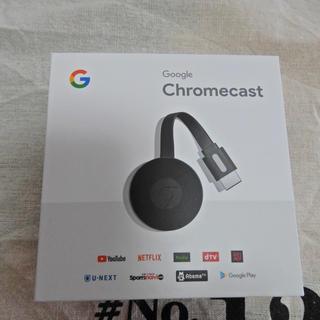 クローム(CHROME)の【一度使用】Chromecast クロームキャスト(PC周辺機器)