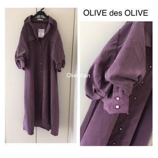 OLIVEdesOLIVE - 今季19秋冬新作☆胸ポケット付き袖ボリュームワンピース パープル