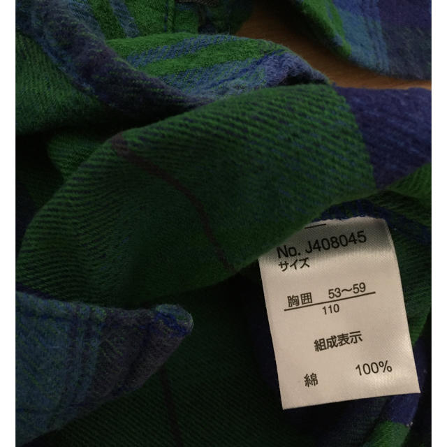 BREEZE(ブリーズ)のBREEZE 長袖チェックシャツ 110cm キッズ/ベビー/マタニティのキッズ服 男の子用(90cm~)(Tシャツ/カットソー)の商品写真