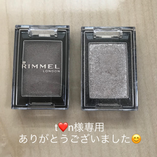 リンメル(RIMMEL)のリンメル✩アイカラー(アイシャドウ)