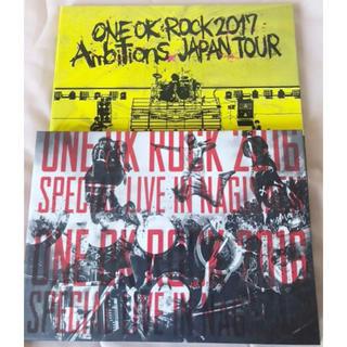 ワンオクロック(ONE OK ROCK)のONE OK  ROCK ambitions 2017 渚園2016 DVD(ミュージック)