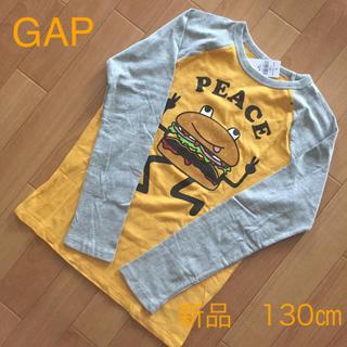 ギャップ(GAP)の54 %OFF   GAP 長袖 ラグランTシャツ 130㎝(Tシャツ/カットソー)