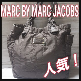マークバイマークジェイコブス(MARC BY MARC JACOBS)のMARC BY マークジェイコブス トートバッグ グレージュ(トートバッグ)