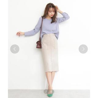 N.Natural beauty basic - 白のタイトスカート