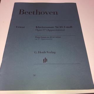 ベートベン 楽譜