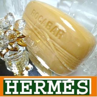 エルメス(Hermes)の★入手困難★激レア★r-3 エルメス ロカバール ソープ 石鹸 150g(ユニセックス)